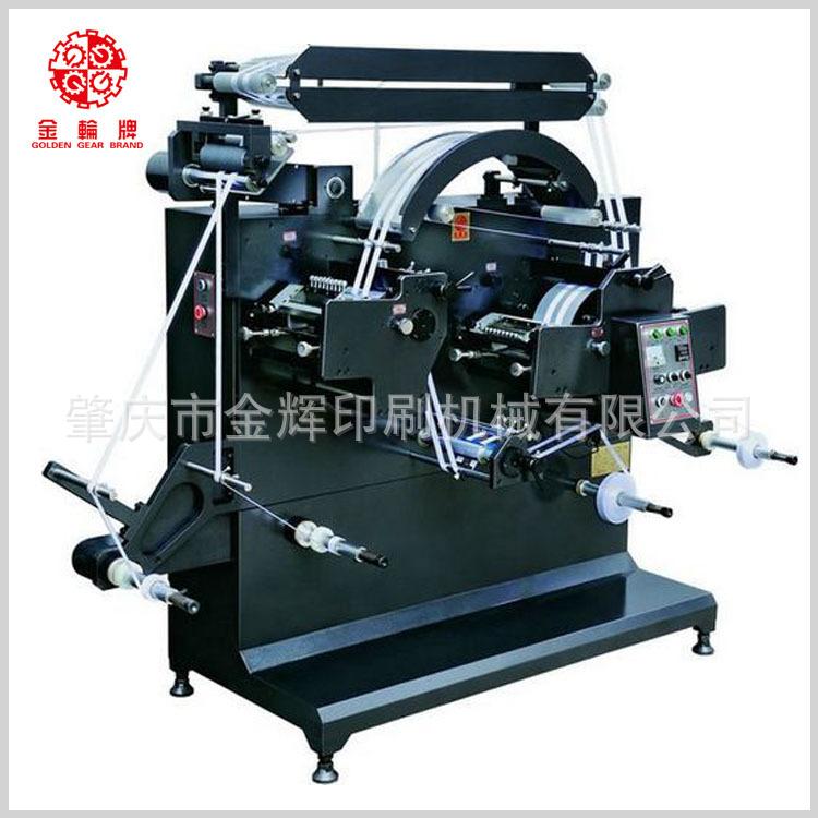 连动对位柔性版印刷机印唛机布标机商标印带机 卫星式