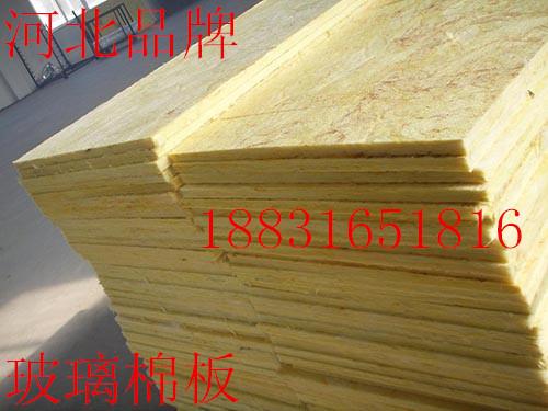 防火玻璃棉板零售超细玻璃纤维棉 岩棉制品 保温棉 纤维状