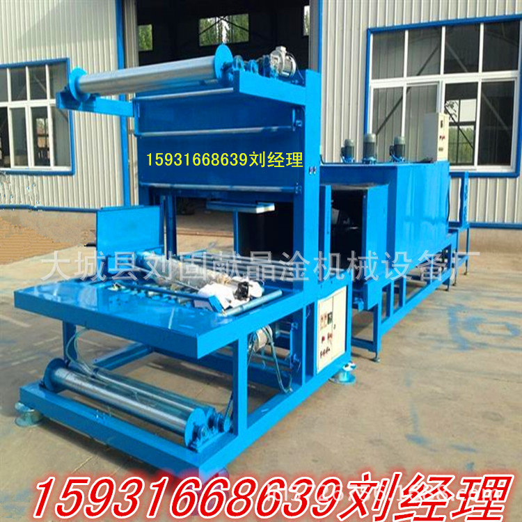 云南二合一水泥板热收缩膜包装机设备和pe热收缩包装机多少钱一台