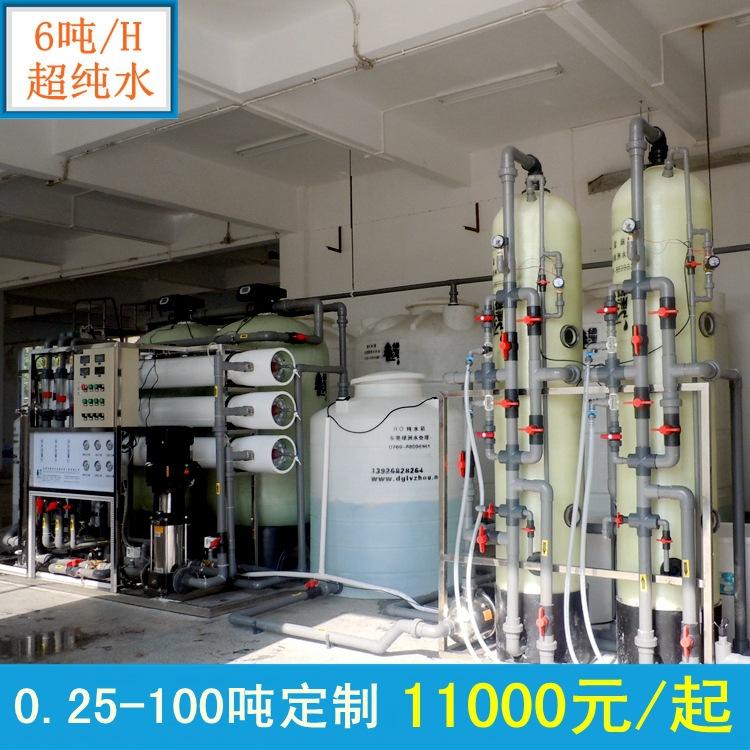 5T反浸透水解决设施 买设备赠送耗材 半自动/全自动