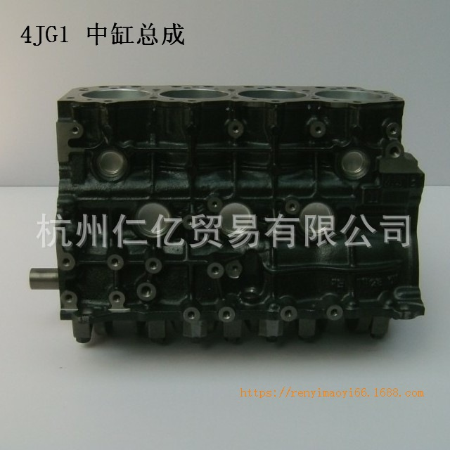 厂家直销供应五十铃4JG1发动机中缸总成日立60 大宇55发动机配件