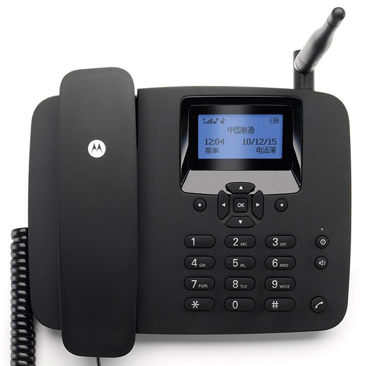 摩托罗拉FW200L无线固话座机插卡电话移动联通4G手机卡家用电话机 摩托罗拉