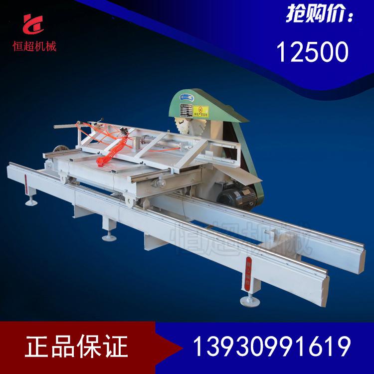 圆木推台锯恒超机械非凡型号可定制 恒超牌 木工锯机
