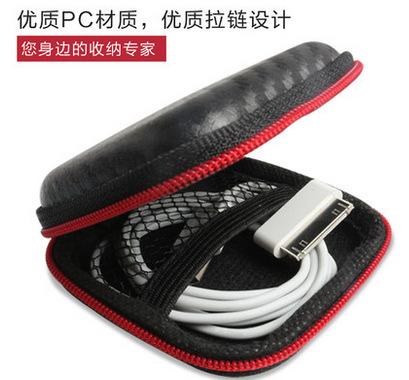 耳机收纳包数据线包装盒 销售包装/终端包装 pu+eva 热转印
