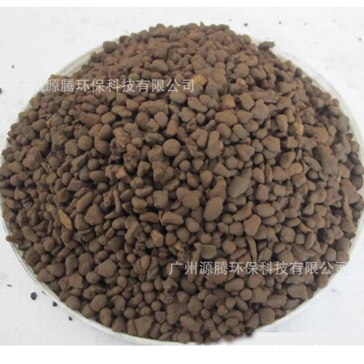 除铁除锰净水器滤料 除铁除锰 耐酸,耐低温,耐高温,耐碱