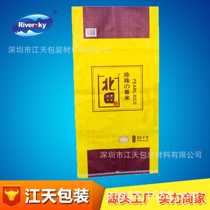 定制供给零售彩印包装塑料编织袋高端优质化工化肥肥料袋
