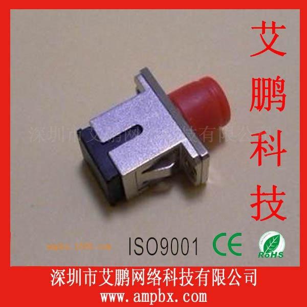 FC-SC电信级单工单联光纤适配器 U-Kcom FC-SC