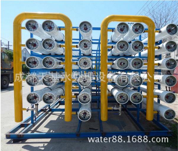 厂家直销EDI纯水电渗析