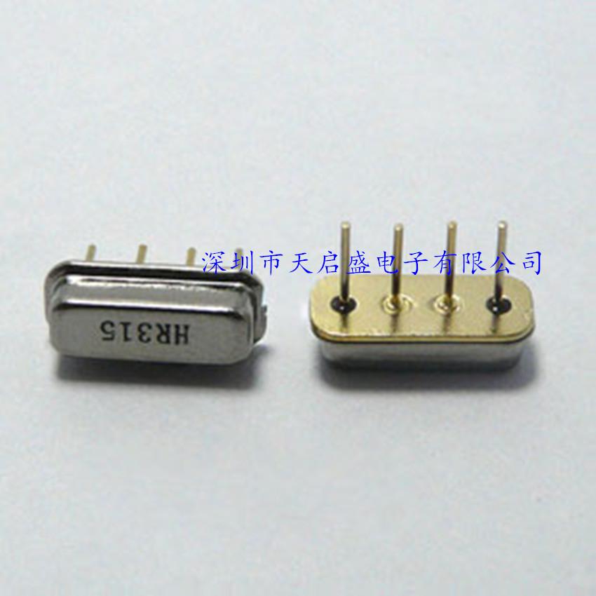 无线模块专用SAW声表滤波器R433 天启盛 声表面谐振器