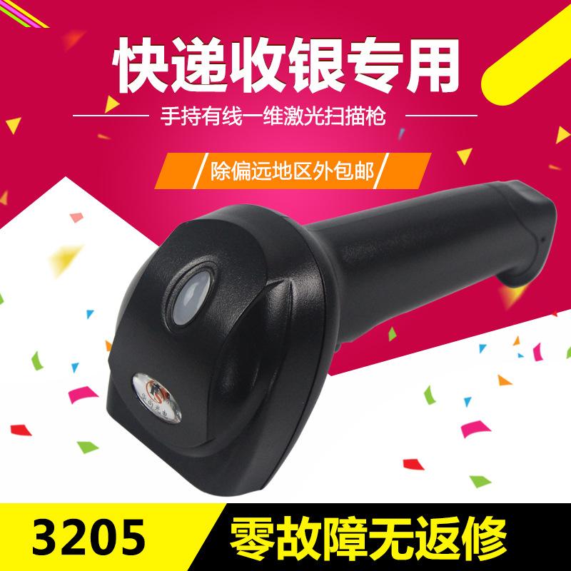 超市商品价格条码枪一维条码扫描枪 USB接口 手持式扫描枪