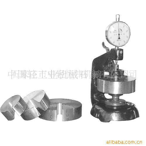 供给纸与纸板厚度测定仪 中建轻机