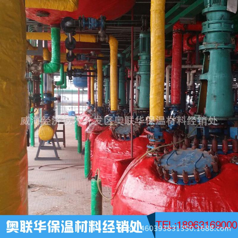 机械设施管道罐体反响釜保温节能工程 防火板 保温板