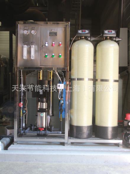 【天来节能】精密空调中央空调节能雾化喷淋系统水处理系统设备