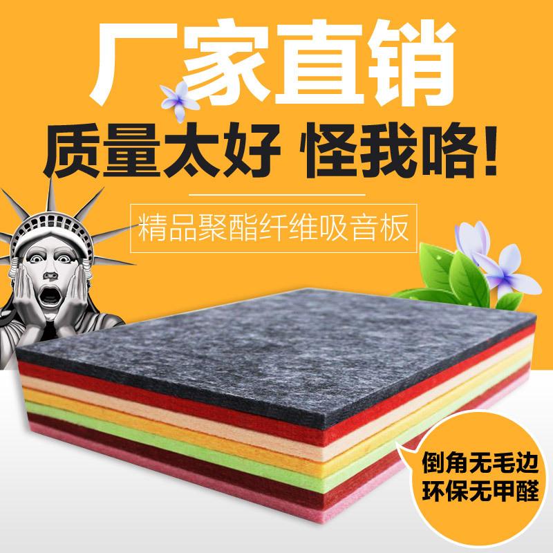 聚酯纤维吸音板棉墙面隔音板材料 聚酯纤维 米莎声学 纤维状