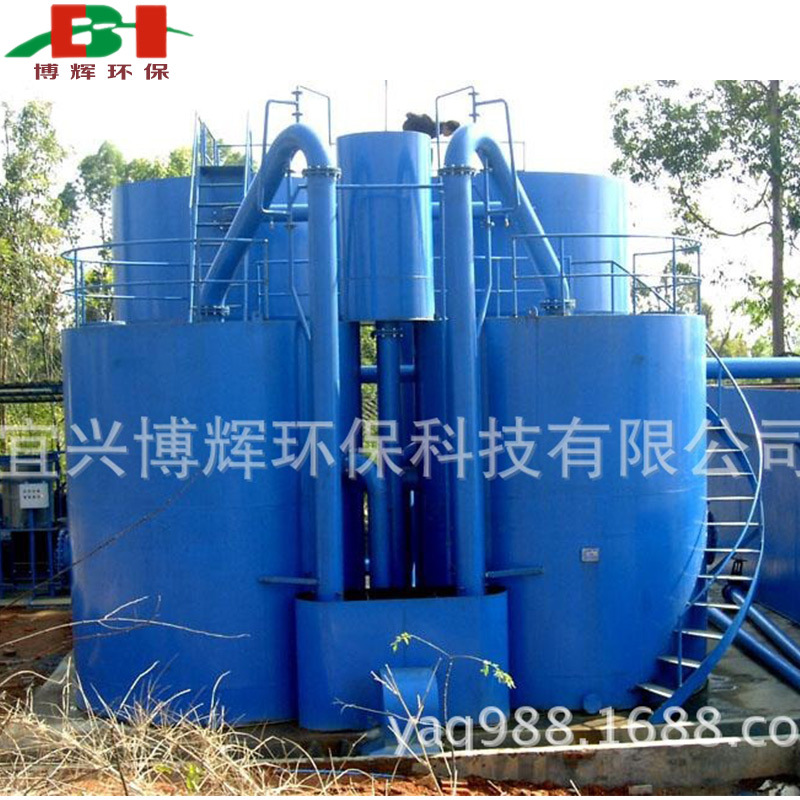 重力式无阀过滤器 博辉环保 重力沉降法 废水处理.中水回用