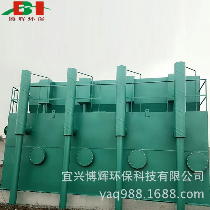 重力式一体化净水器50m3/h解决量饮用水设施 博辉环保