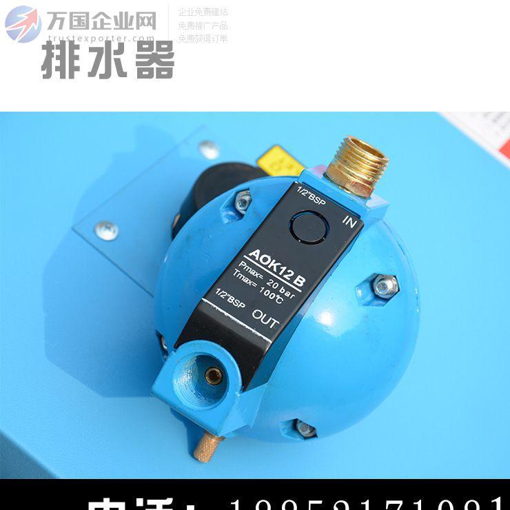 供应德邦自动排水器排水阀冷干机空压机排污阀 德邦机电