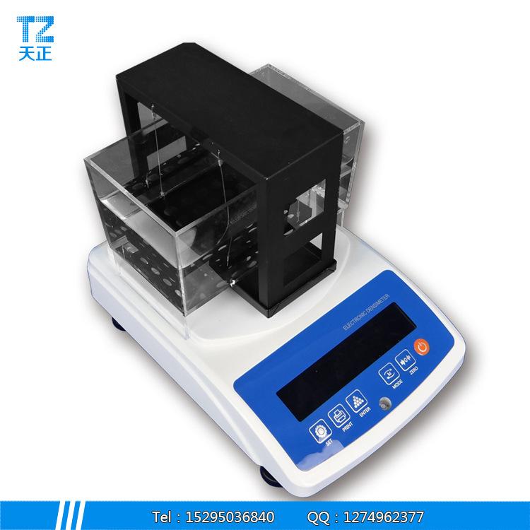 005g固体密度计 TZGT 电子密度计 数字式 液晶屏