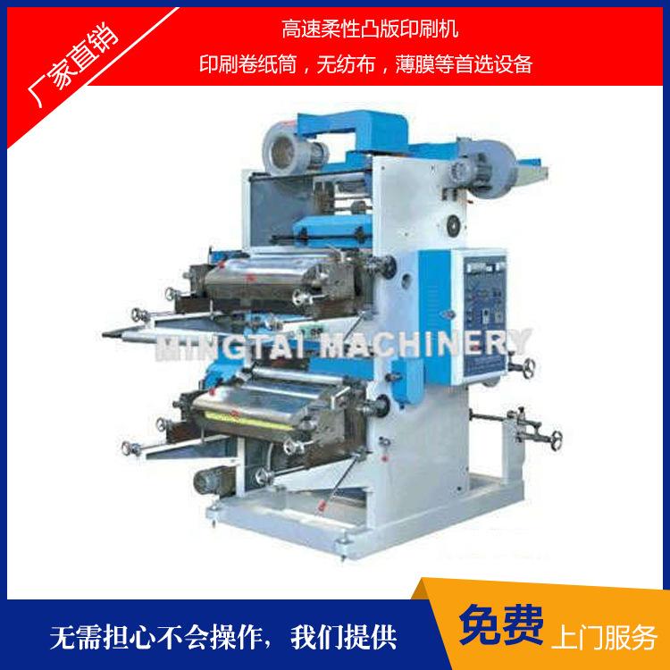 1色2色3色4色6色8色柔印机印刷机 层叠式 任何材质