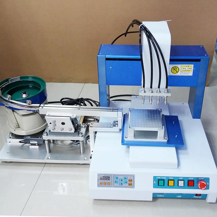 光纤插芯LC/FC/SC全自动摆盘机 HY-A系列 空压机