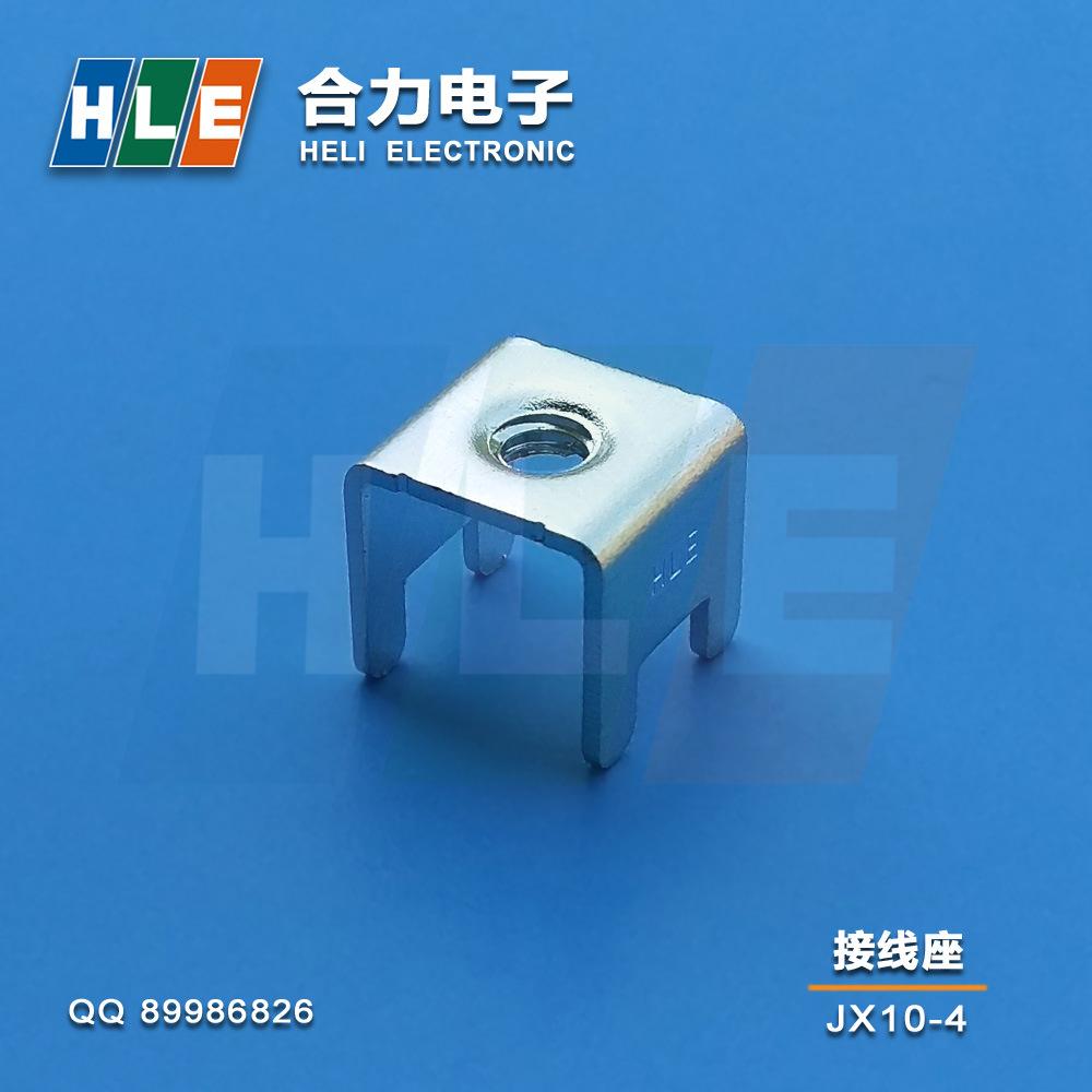 专业生产微波炉接线台 合力电子HLE AC/DC CFII 黄铜镀锡