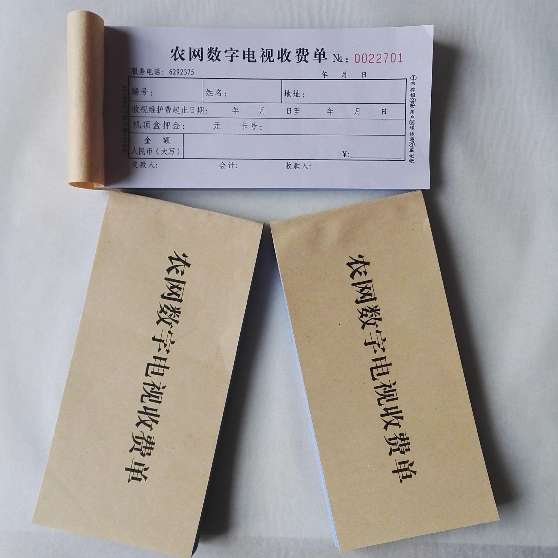 印刷定制无碳复写联单票据三联收据出入库单报表便签厂家零售