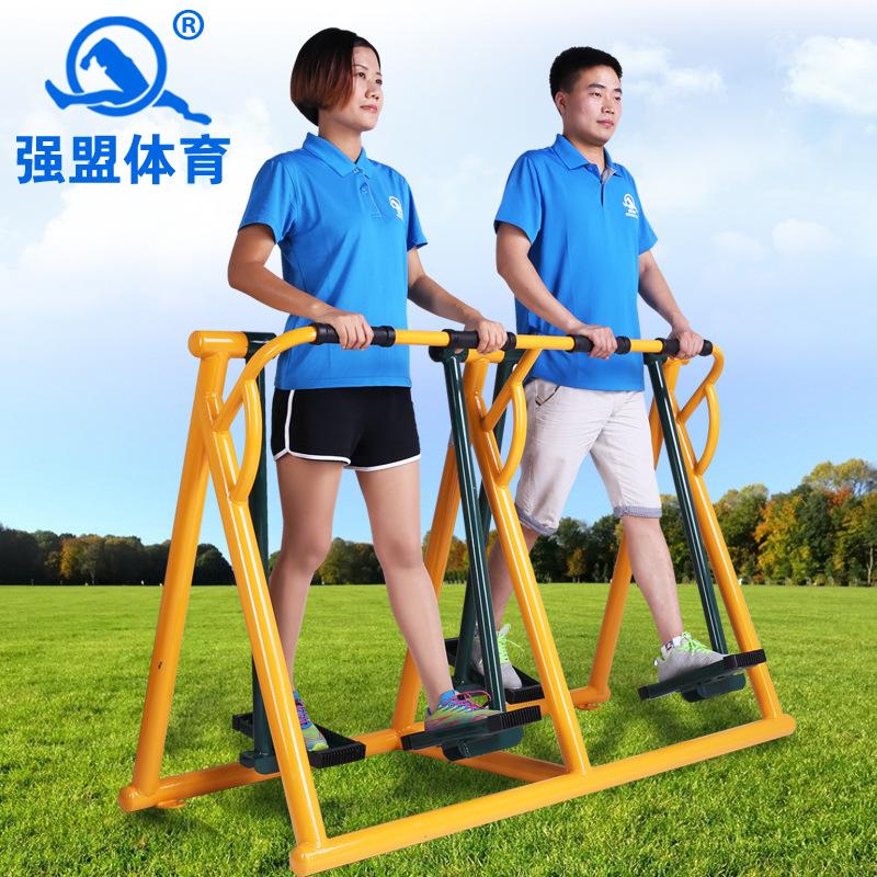 室外户外健身器材室外路径小区/社区/公园室外健身器材双人漫步机