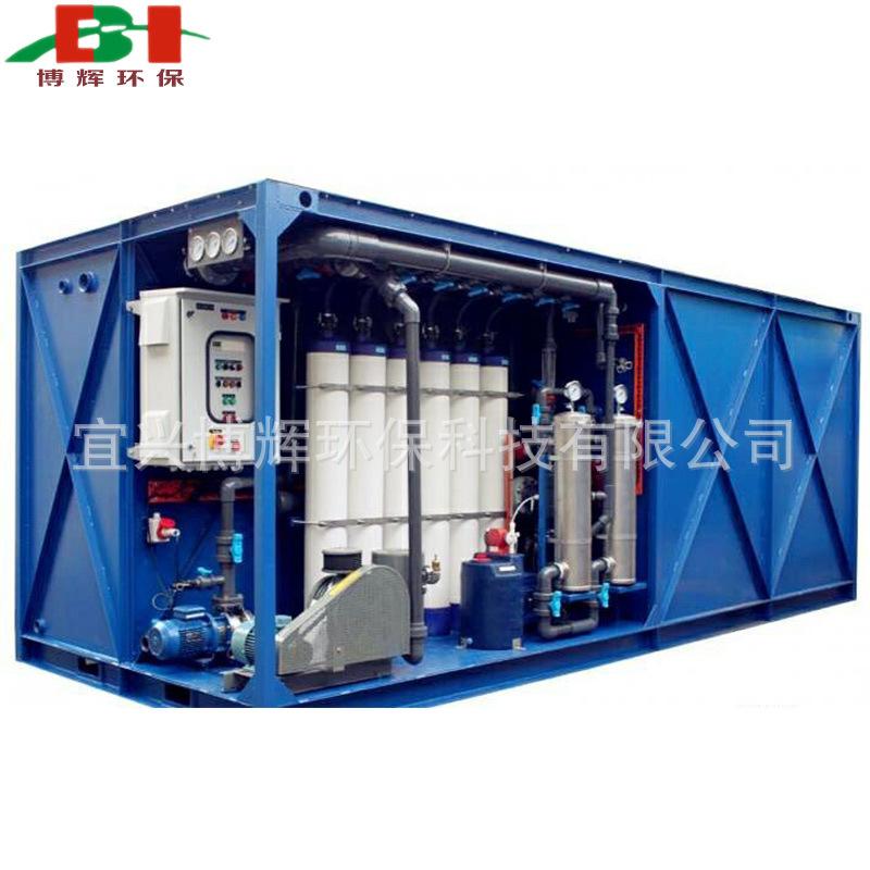 10m3/d生活污水处理设备 博辉环保 达到国家一级B标准