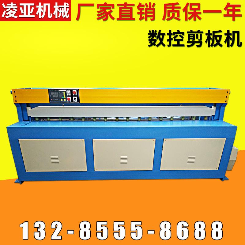 马鞍山厂家供给各类金属板材剪切加工机械 剪板机 冷成型