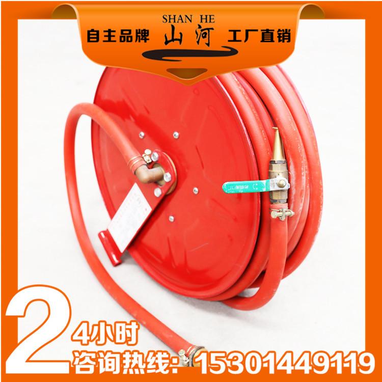 消防自救式软管卷盘 各种型号 消防接口