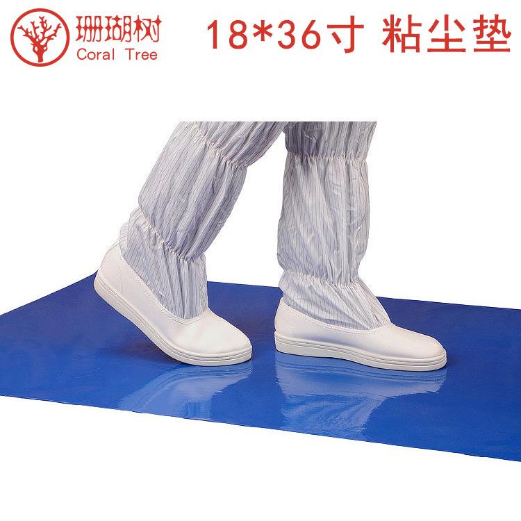 18*36无尘室门口除尘垫 SHS 粘尘地垫