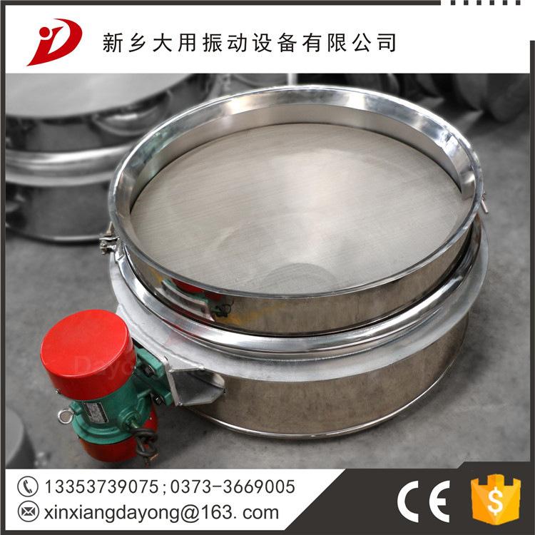 304不锈钢筛选设备 振动筛 涡旋状 金属丝编织网 茶叶,铝、锌等金属灰