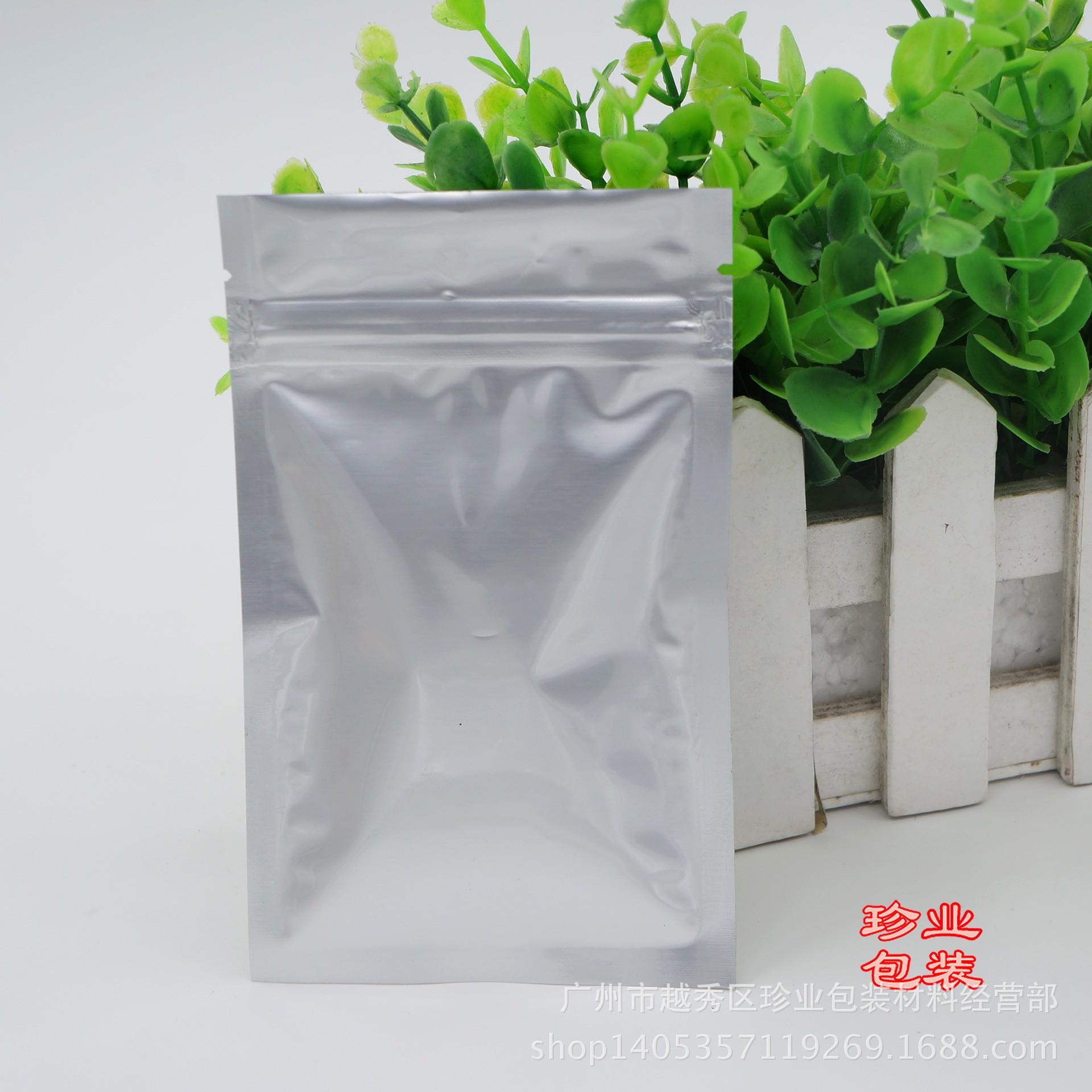 食品防潮拉链袋 可定制 全新料 胶印,丝网印刷 珍业包装