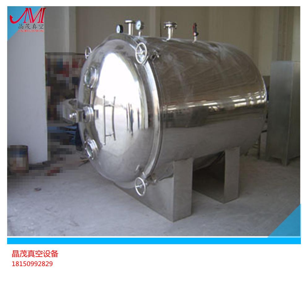 生产组件真空干燥系统装装置及真空泵