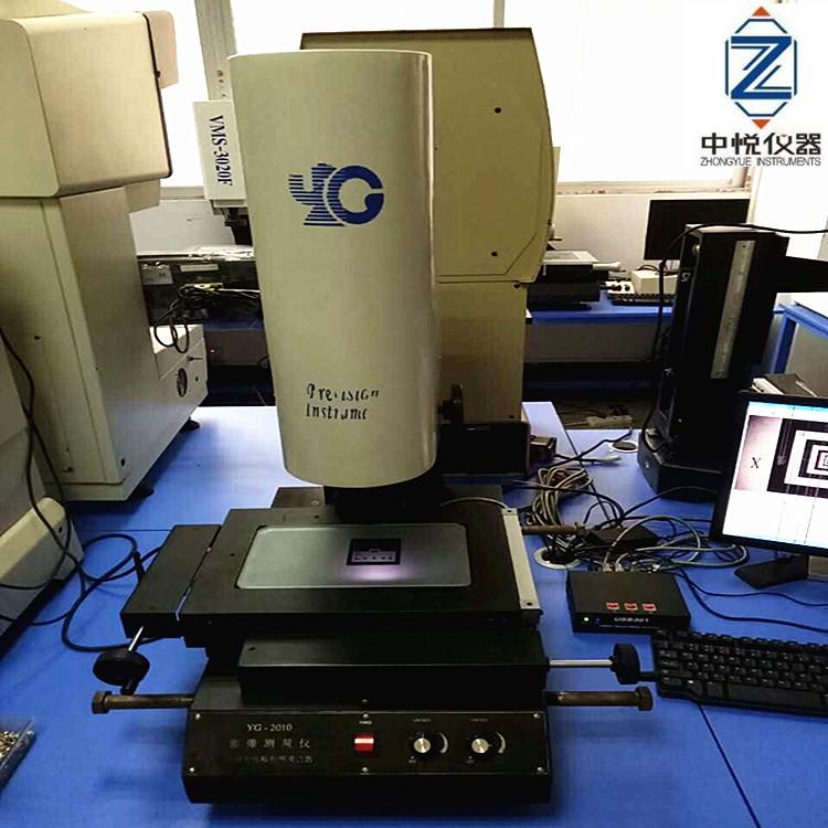 二手永钢牌YG-2010二次元影象测量仪 6