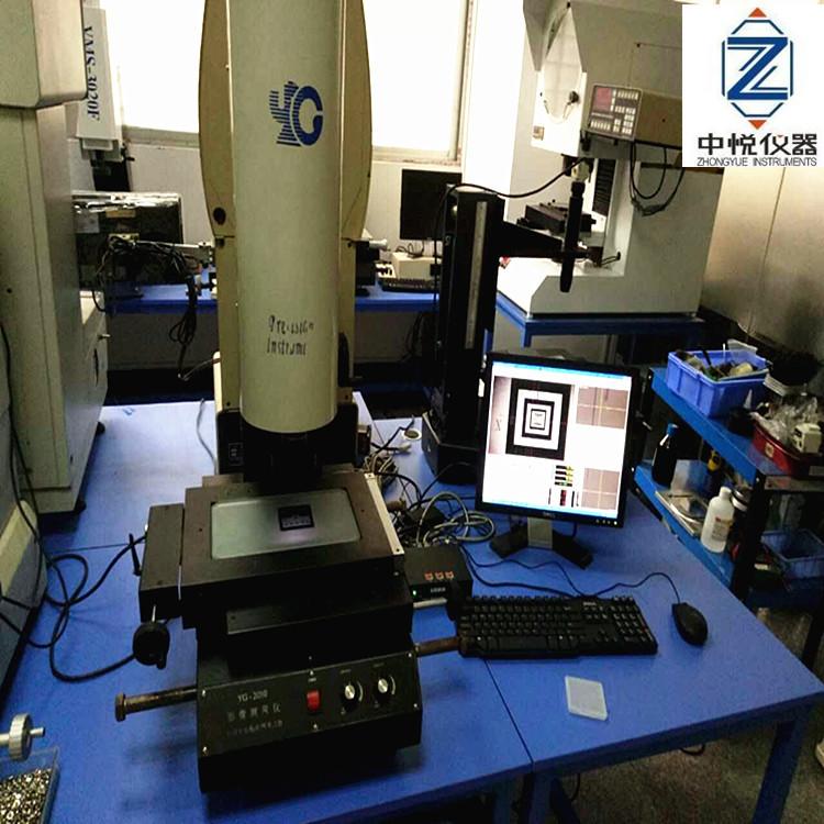 二手永钢牌YG-2010二次元影象测量仪 1