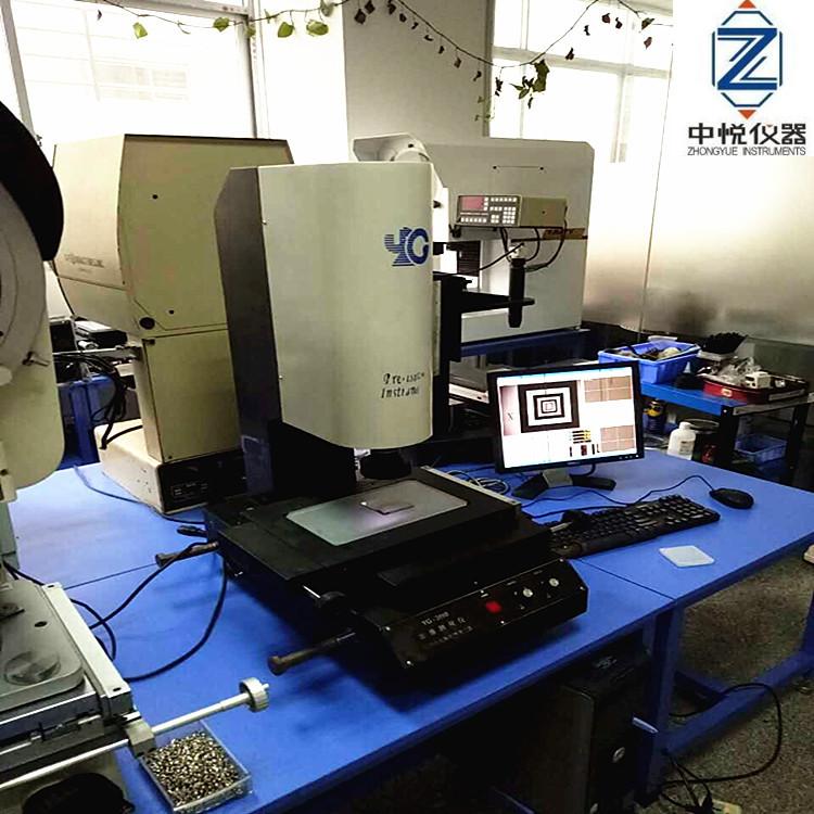 二手永钢牌YG-2010二次元影象测量仪 4