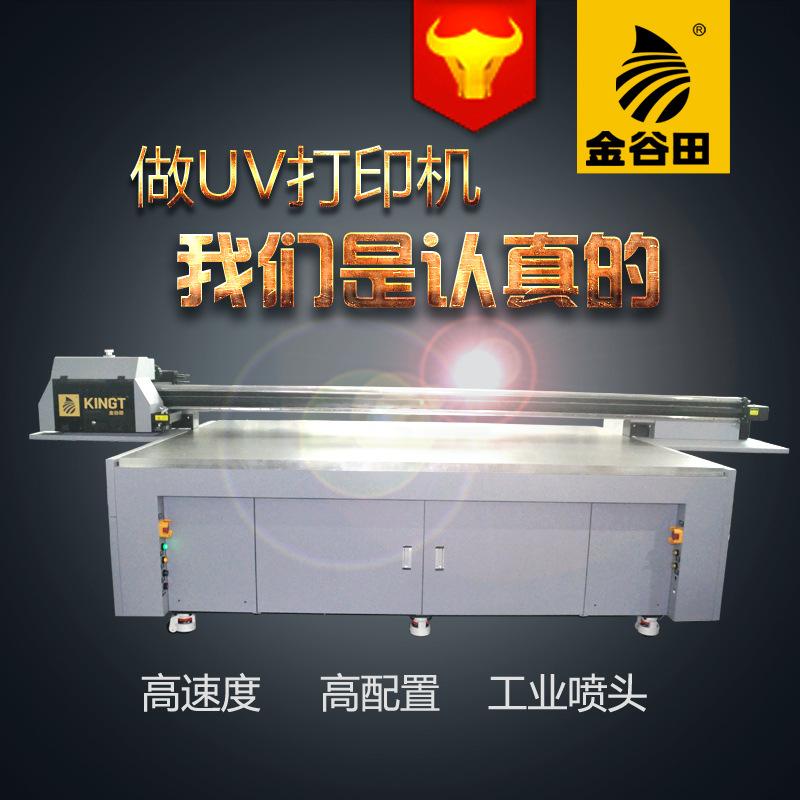 耐用稳定性好艺术玻璃印花机实用亲民 平板打印机