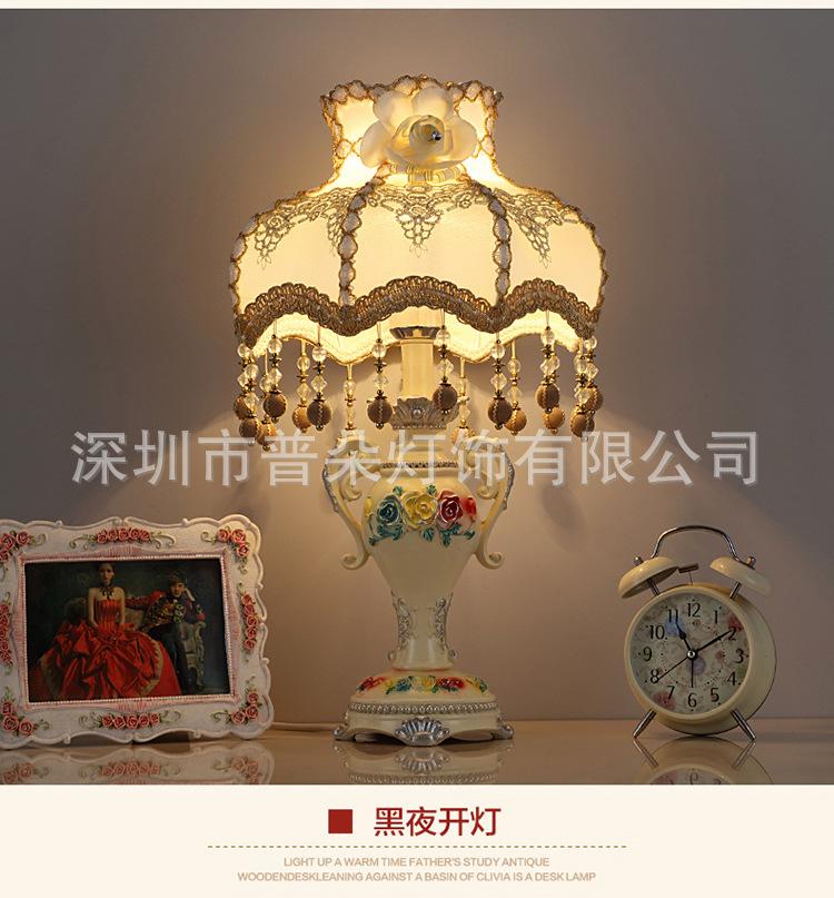 新款蕾丝台灯简约客厅灯布艺装饰灯批发精品工艺书房摆件创意灯具