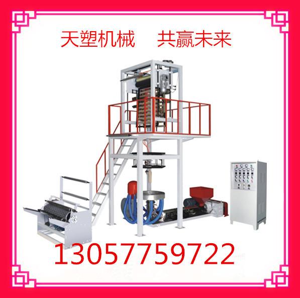 背心袋吹膜机/连卷渣滓袋吹膜机。 高低压吹膜机 天塑机械