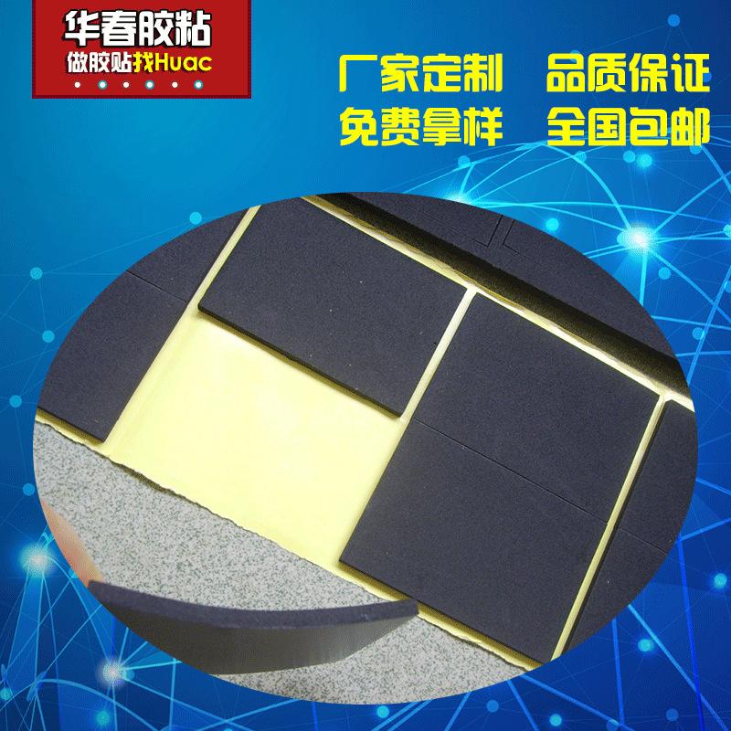 水杯硅胶垫片防滑垫 EVA泡棉