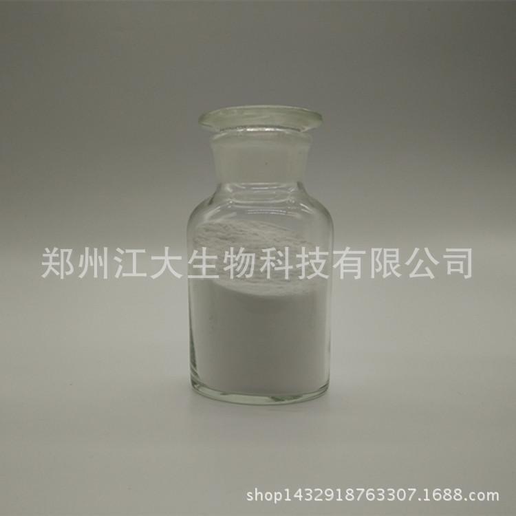 无水磷酸二氢钾 分析纯AR 标准品 食品化工 正品保证