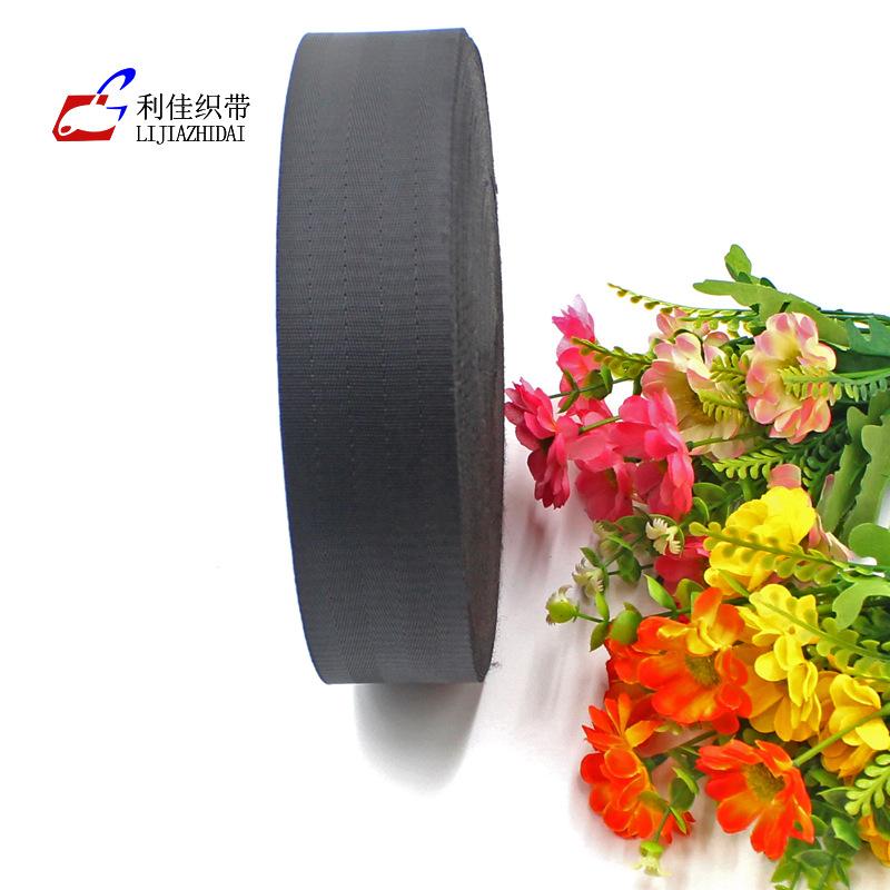 厂家直供 4.8仿尼龙汽车安全带 箱包织带 利佳织带专注织带十余年