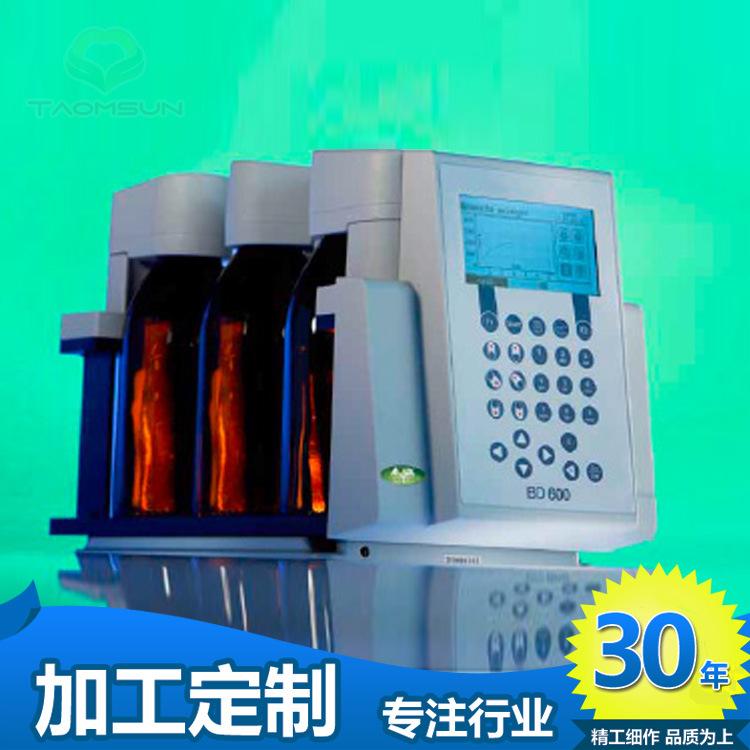 公用夸克水质剖析仪器BOD检测零碎BD600