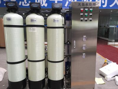 地下水净化过滤处理设备
