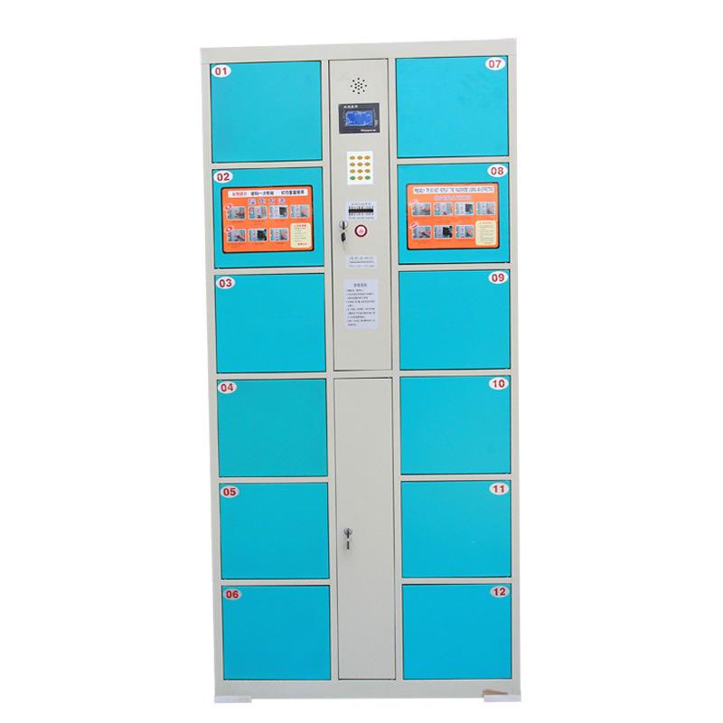 福蝶12门电子条码存包柜超市存包柜大容量12门金属柜 条码式 金属柜 福蝶