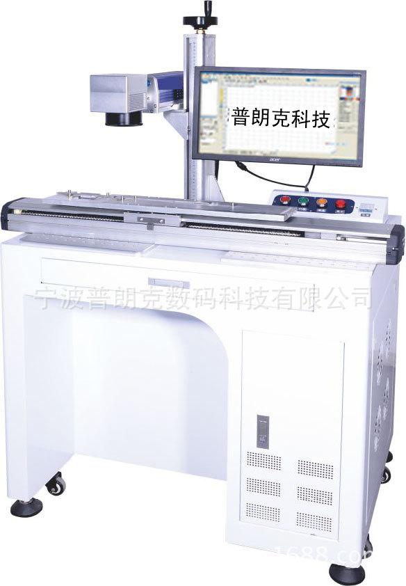 直销大范围游标卡尺 千分尺光纤刻线机金属塑料激光打标机