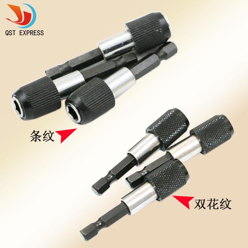 六角柄6.35mm快脱自锁接杆加长杆 电钻起子快速转接杆批头延长杆