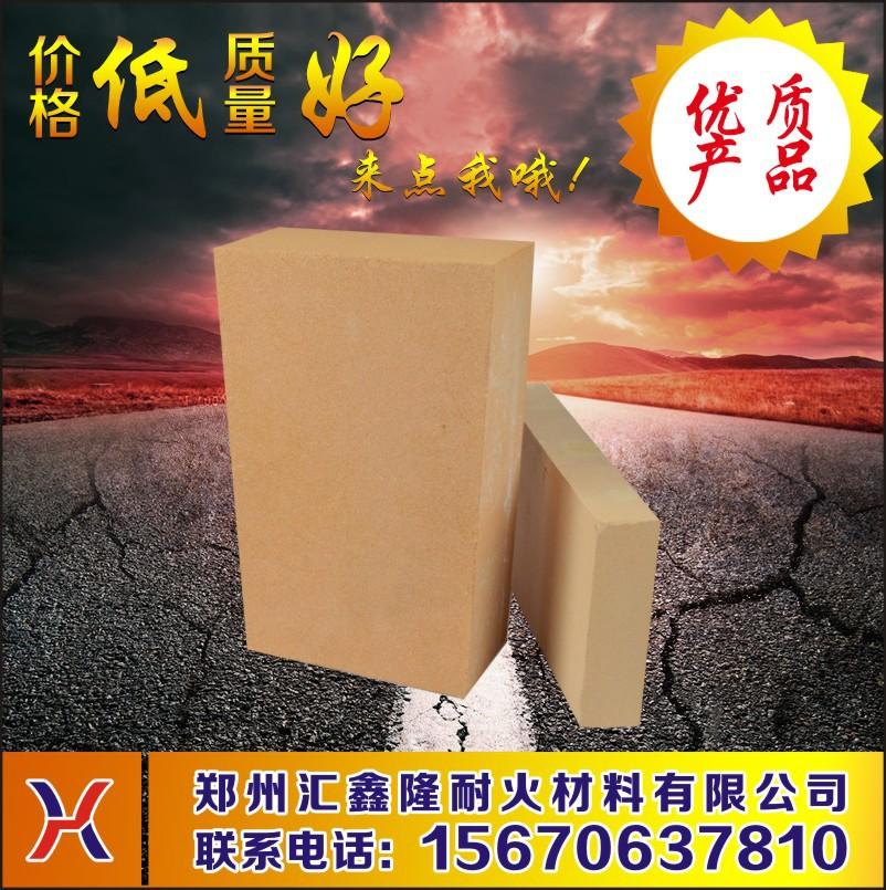 厂家业余加工消费 汇鑫隆 耐火砖 硅酸铝 粘土三级 微孔状