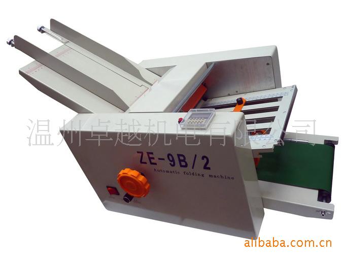 03  折纸机 03  ze-9b/4全主动阐明书折页机 标准纸箱 栅栏式折页